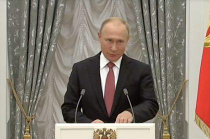 Путин нагр