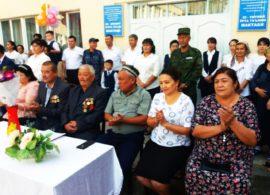 В Узбекистане продолжается празднование 28 годовщины Независимости Узбекистана